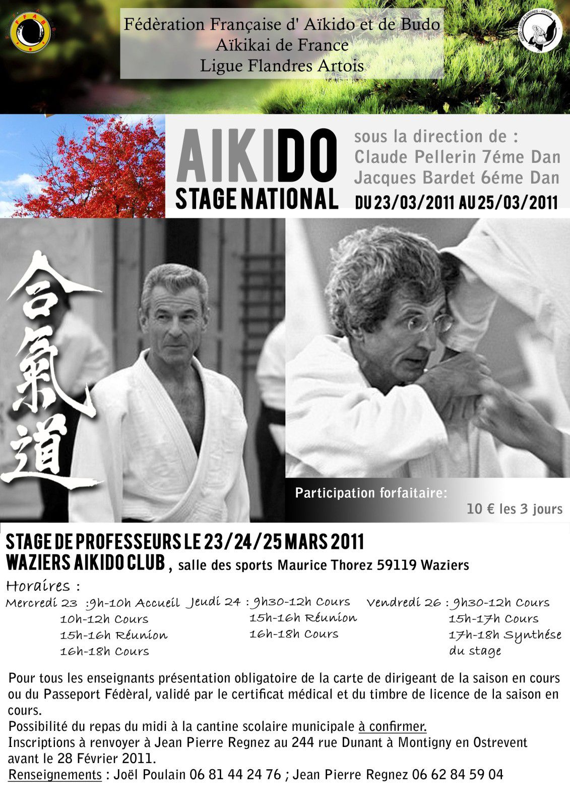 stage prof aikido à waziers, nord - Bardet & Pellerin mars 2011